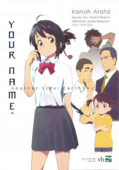Your Name - Another Side: Earthbound