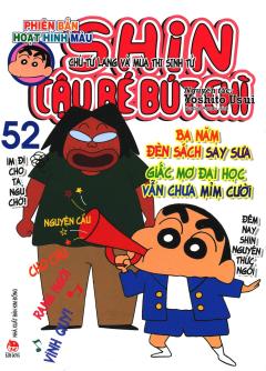 Shin - Cậu Bé Bút Chì - Tập 52 (Phiên Bản Hoạt Hình Màu)