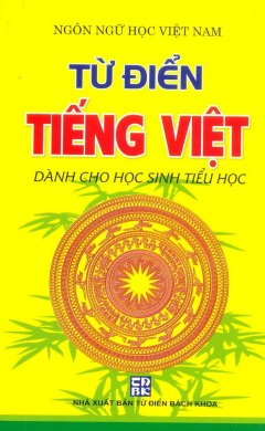 Từ Điển Tiếng Việt Dành Cho Học Sinh Tiểu Học (Khổ 8 x 13) - Tái Bản 2017