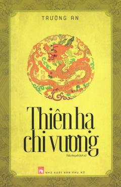 Thiên Hạ Chi Vương