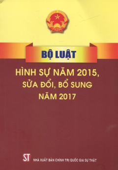 Bộ Luật Hình Sự Năm 2015, Sửa Đổi, Bổ Sung Năm 2017