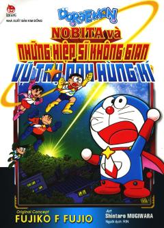 Nobita Và Những Hiệp Sĩ Không Gian - Vũ Trụ Anh Hùng Kí