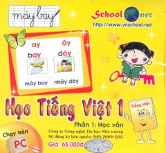 CD-ROM Học Tiếng Việt 1 - Phần 1: Học Vần