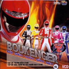 Boukenger - Đội Siêu Nhân Sấm Sét (Đĩa 15 - VCD)