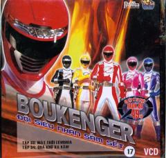 Boukenger - Đội Siêu Nhân Sấm Sét (Đĩa 17 - VCD)