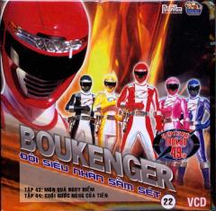 Boukenger - Đội Siêu Nhân Sấm Sét (Đĩa 22 - VCD)