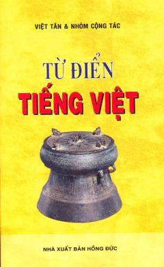 Từ Điển Tiếng Việt - Tái bản 12/08/2008