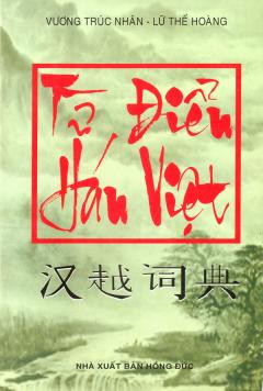 Từ Điển Hán Việt - Tái bản 03/2009