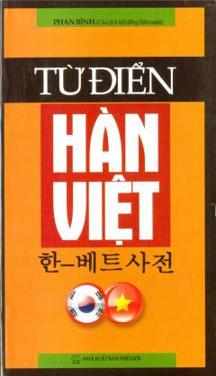 Từ Điển Hàn Việt - Tái bản 06/09/2009
