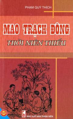 Mao Trạch Đông Thời Niên Thiếu