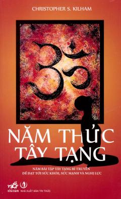 Năm Thức Tây Tạng