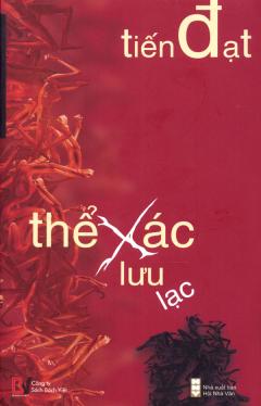Thể Xác Lưu Lạc (BV)