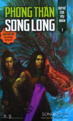 Phong Thần Song Long - Tập 2: Quỷ Kế Của Yêu Nhân
