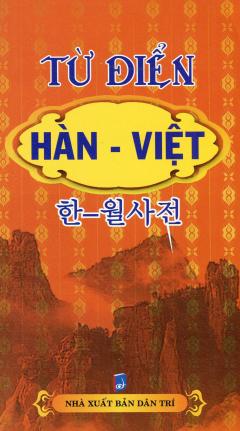 Từ Điển Hàn - Việt