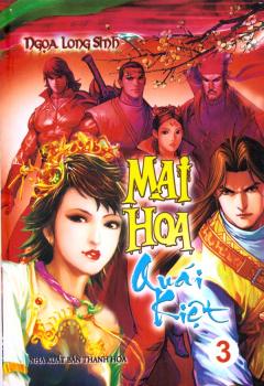 Mai Hoa Quái Kiệt - Trọn Bộ 6 Tập