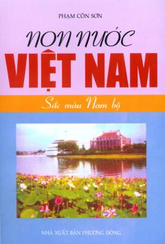 Non Nước Việt Nam - Sắc Màu Nam Bộ
