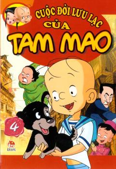 Cuộc Đời Lưu Lạc Của Tam Mao (Tập 4)