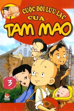 Cuộc Đời Lưu Lạc Của Tam Mao (Tập 3)