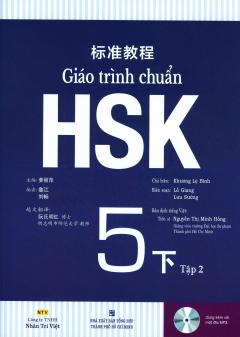 Giáo Trình Chuẩn HSK 5 - Tập 2 (Kèm 1 CD)