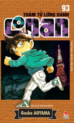 Thám Tử Lừng Danh Conan - Tập 93