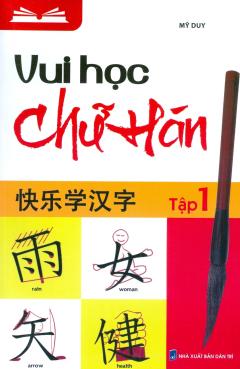 Vui Học Chữ Hán - Tập 1