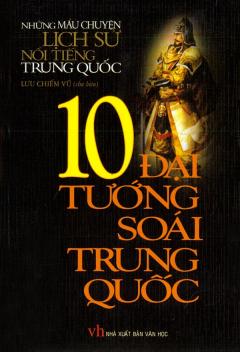 10 Đại Tướng Soái Trung Quốc - Những Mẩu Chuyện Lịch Sử Nổi Tiếng Trung Quốc