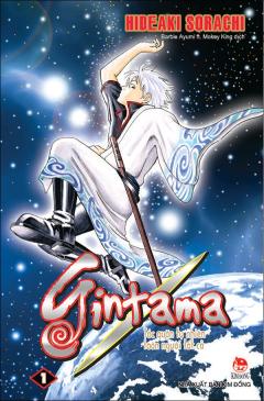 Gintama - Tập 1