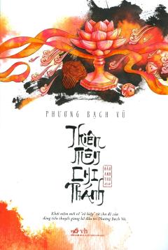 Thiên Môn Chi Thánh