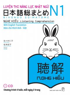 Luyện Thi Năng Lực Nhật Ngữ N1 - Nghe Hiểu (Kèm 2 CD)