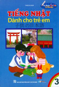 Tiếng Nhật Dành Cho Trẻ Em (Tập 3)