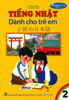 Tiếng Nhật Dành Cho Trẻ Em - Tập 2 (Tái Bản 2016)