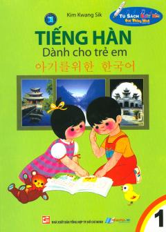 Tiếng Hàn Dành Cho Trẻ Em - Tập 1 (Tái Bản 2011)