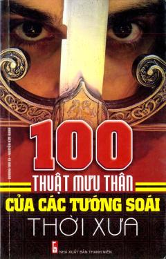 100 Thuật Mưu Thân Của Các Tướng Soái Thời Xưa