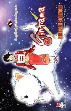 Gintama - Tập 4