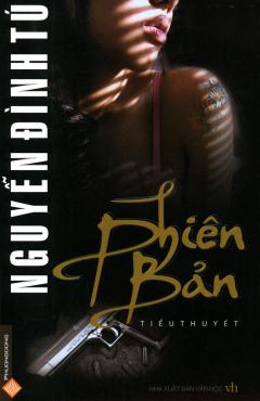 Phiên Bản - Tiểu Thuyết