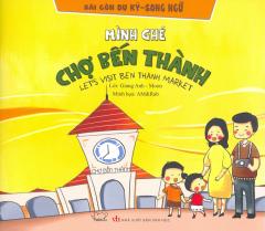Sài Gòn Du Ký - Song Ngữ: Mình Ghé Chợ Bến Thành