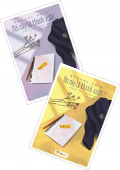School 2013 - Nơi Này Là Thanh Xuân (Bộ 2 Tập) (Tặng Kèm Postcard - Số Lượng Có Hạn)
