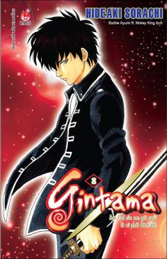 Gintama - Tập 8