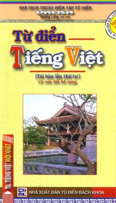 Từ Điển Tiếng Việt - Tái bản 12/2009