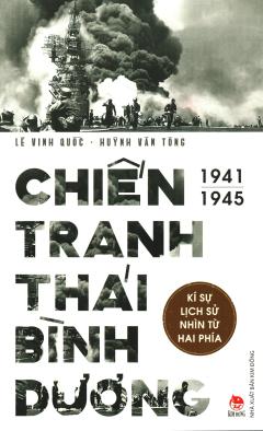 Chiến Tranh Thái Bình Dương (1941 - 1945)