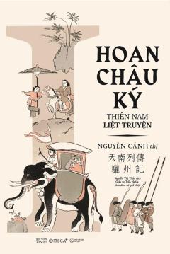 Góc Nhìn Sử Việt - Hoan Châu Ký
