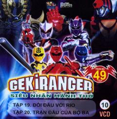 Gekiranger - Siêu Nhân Mãnh Thú - Tập 10 (VCD)