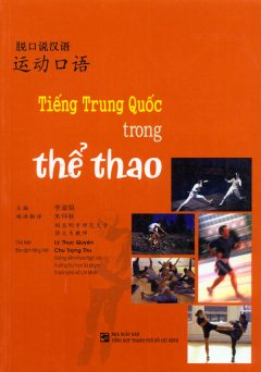 Tiếng Trung Quốc Trong Thể Thao