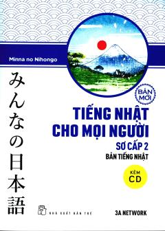 Tiếng Nhật Cho Mọi Người - Sơ Cấp 2: Bản Tiếng Nhật (Kèm 1 CD) (Bản Mới)
