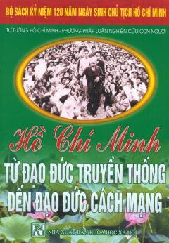 Bộ Sách Kỷ Niệm 120 Năm Ngày Sinh Chủ Tịch Hồ Chí Minh - Tư Tưởng Hồ Chí Minh - Phương Pháp Luận Nghiên Cứu Con Người - Hồ Chí Minh Từ Đạo Đức Truyền Thống Đến Đạo Đức Cách Mạng