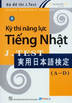 Kỳ Thi Năng Lực Tiếng Nhật J.Test (A - D)