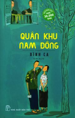 Quân Khu Nam Đồng (Tái Bản 2019)