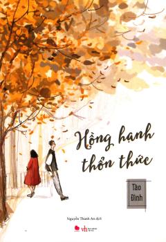 Hồng Hạnh Thổn Thức (Tái Bản 2019)