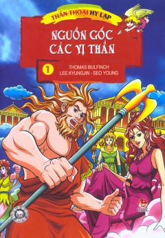 Thần Thoại Hy Lạp - Tập 1: Nguồn Gốc Các Vị Thần