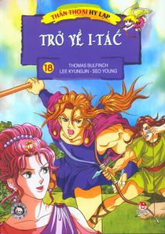 Thần Thoại Hy Lạp - Tập 18: Trở Về I-tác